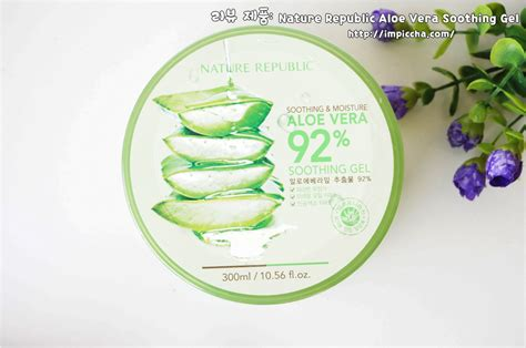 Nature Republic Aloe Vera Soothing Gel Review review nature republic aloe vera soothing gel im piccha