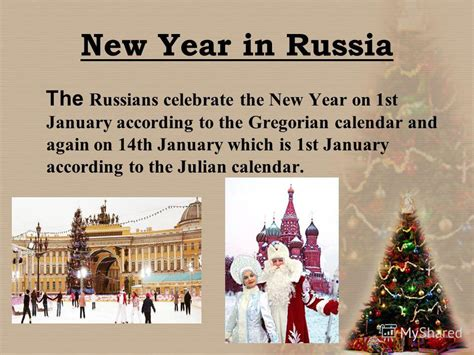 the origin of new year celebration quot by mukhamedinova diana winter