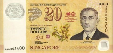 new year notes singapore singapore issues new 20 dollar polymer commemorative note