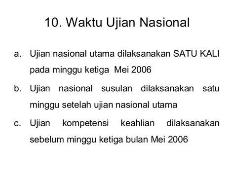 ujian nasional sosialisasi ujian nasional
