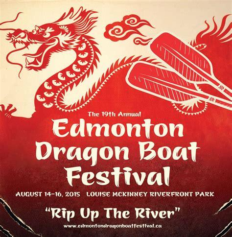 dragon boat festival edgewater 2015 edmonton dragon boat festival staycation