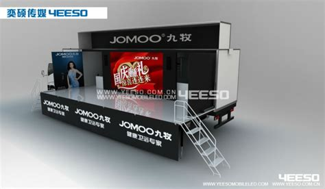 Monitor Led Mobil outdoor p8 led mobile stage truck for sale mobile led display trailer c40 buy led display