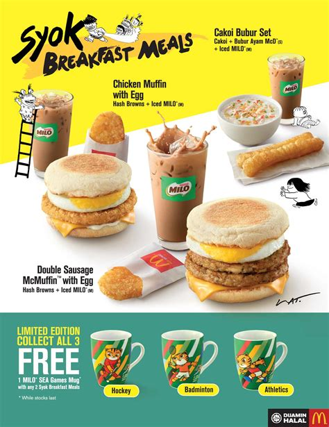Mcd Breakfast mcdonalds menu prices malaysia