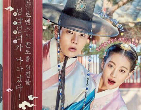 akan tayang drama korea terbaru