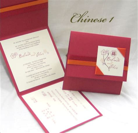 Wedding Invitation Cards Vancouver by Wedding Invitations Vancouver Picture Ideas