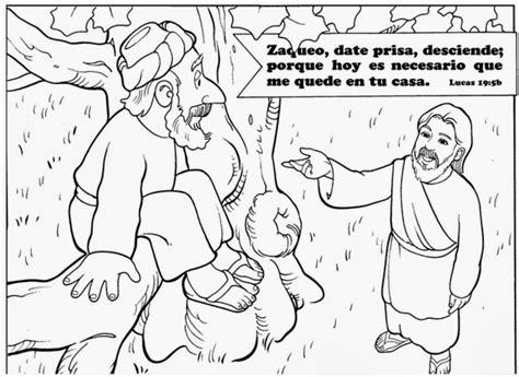 imagenes de jesus y zaqueo dibujo para pintar sobre zaqueo zaqueo pinterest