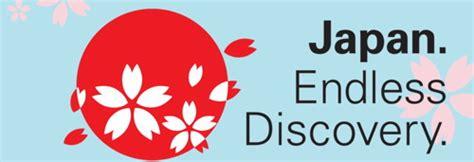 Kaos Japan Endless Discovery japan endless discovery artsbeatla