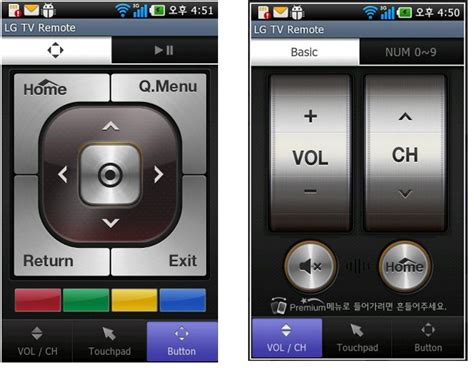 Tv Android Lg lg tv remote android