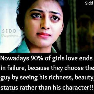 film stills quotes love failure association love quotes gallery gethu cinema