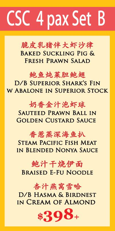 new year reunion dinner 2018 takeaway new year menu 2018 takeaway 28 images 2018 new year