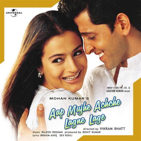 hrithik roshan hawaon ne yeh kaha hawaon ne yeh kaha mp3 song download aap mujhe achche