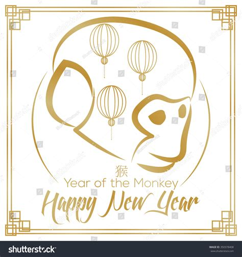 new year monkey icon white background with text and monkey icon for new