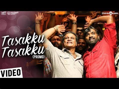download mp3 from vikram vedha vikram vedha songs tasakku tasakku video song promo