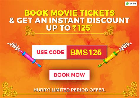 bookmyshow offers october 2017 bookmyshow loot offer book 2 movie tickets worth rs 250