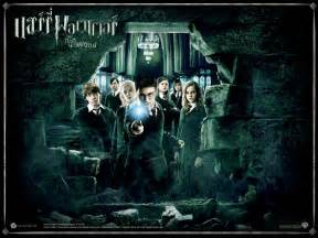 harry potter images harry potter wallpaper photos 7395051