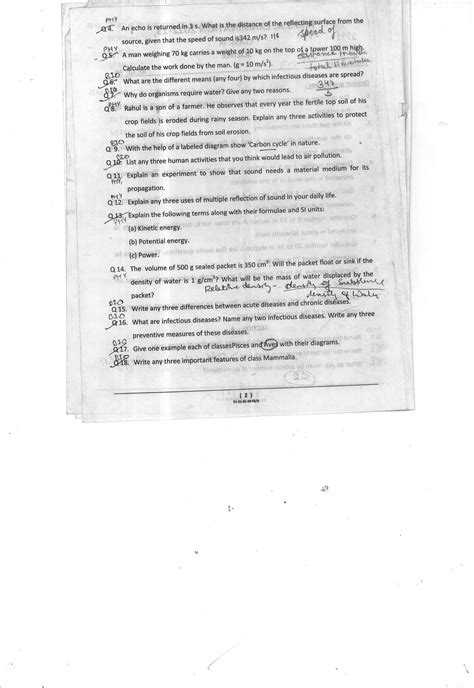 science sa 2 sle papers sa2 science class ix question paper abc of biology