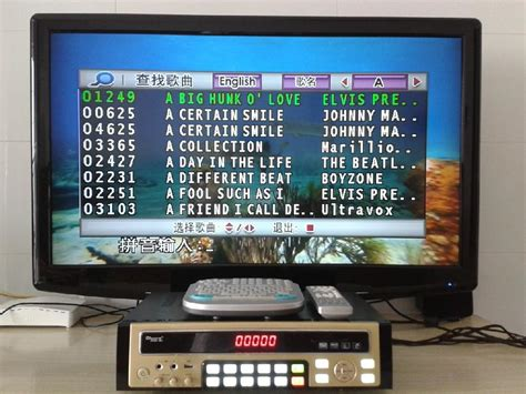 Disk Karaoke Player disk karaoke player power 801 arirang hong kong manufacturer electronics stocks