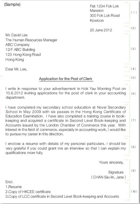Reference Letter Jobsdb excellent it resume sle for fresh graduate photos