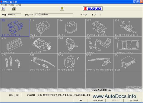 Suzuki Car Parts Catalogue Suzuki Japan Cars Spare Parts Catalog Parts Catalog Order