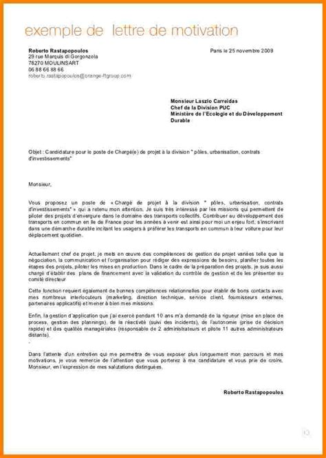 Lettre De Motivation Entreprise Interne 8 Lettre De Motivation Interne Lettre Officielle