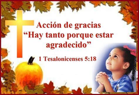 sermones cristianos para dia de accion de gracias orando en el dia de accion de gracias ḋ 237 ḁ ḋḕ ḁḉḉḭ 243 ṇ ḋḕ