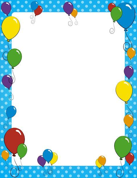 Balloon Page Border Free Downloads At Http Pageborders Free Printable Birthday Borders And Frames