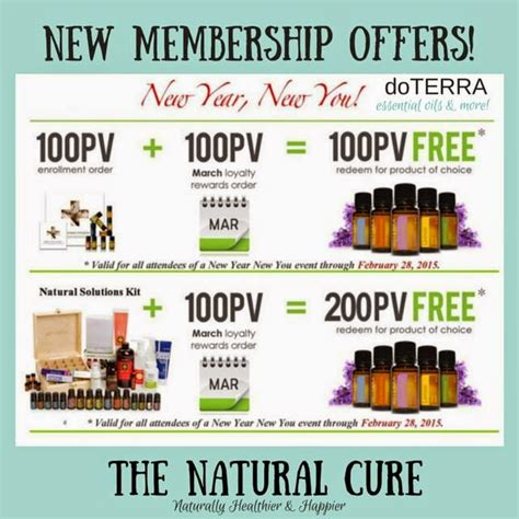 doterra february 2017 product of the month busymommylist get to doterra and a giveaway