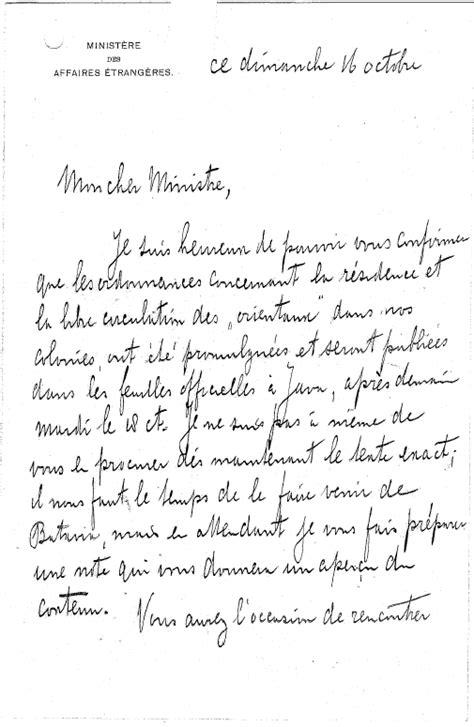 Modèle De Lettre Amicale En Anglais Le Fran 231 Ais Langue Diplomatique De La Sublime Porte Le