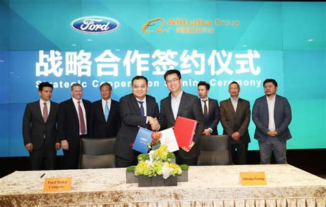 Zhang Chengjie Letter Of Intent Ford Alibaba Sign Letter Of Intent For Three Year Collaborative Agreement The News Wheel