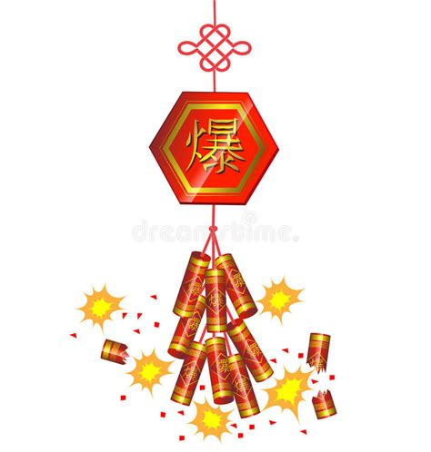 new year firecracker firecracker new year stock vector illustration