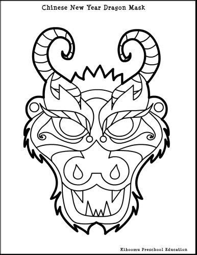 new year mask lesson coloring sheet template projects