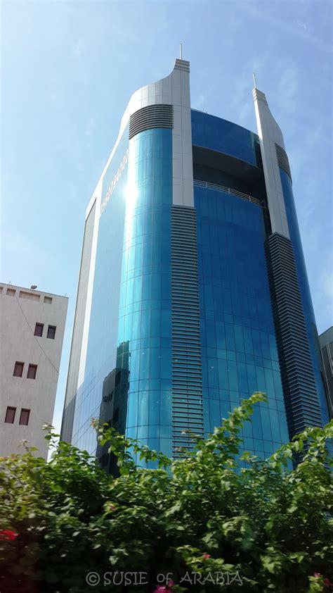 jeddah daily photo jeddah cool building design jeddah daily photo jeddah blue glass buildings