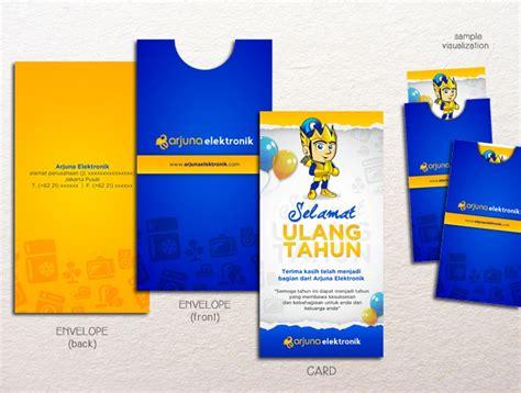 desain ucapan ulang tahun sribu desain kartu undangan desain kartu ucapan ulang tah