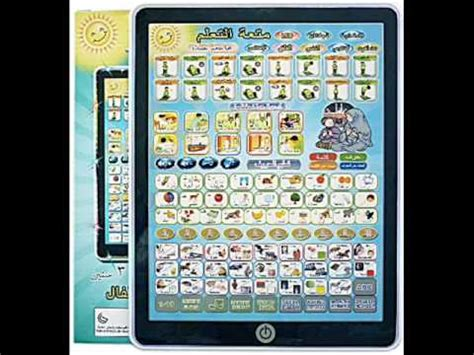 Terlaris Mini Laptop 4 Bahasa Mainan Edukasi Edukatif Anak mainan edukatif laptop mainan oliv