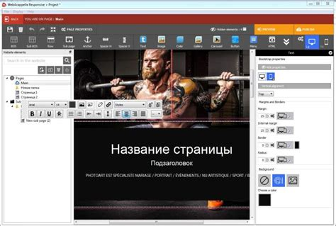 Webacappella Responsive Business For Windows webacappella responsive 1 4 0 01601f5 to laptop get
