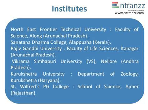 Pg College Mba Ibrahimpatnam Andhra Pradesh by 125 Careers In Zoology