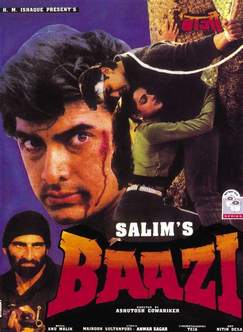 songs india mp baazi 1995 movie mp3 songs bollywood music