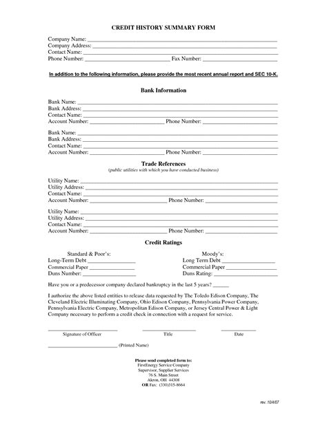 Reference Check Form Best Photos Of Printable Credit Reference Form Printable