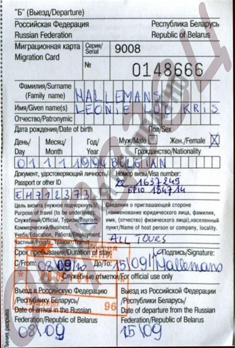 questura trento ufficio passaporti ufficio questura passaporti comune di ostiano cr carta