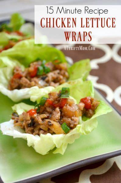 chicken lettuce wraps  minute recipe easy dinner ideas