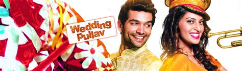 wedding pullav box office collection wedding pullav poster images photos wallpapers