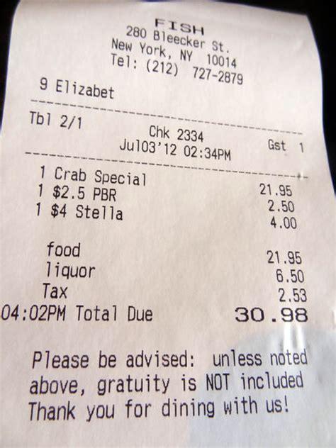 nort american restaurant receipt templates expressexpense custom receipt maker receipt