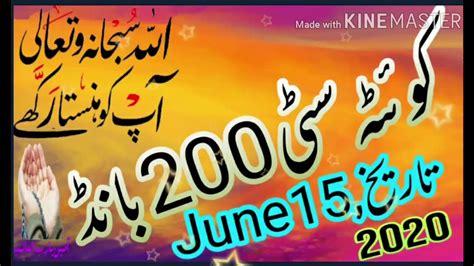 quetta city  bondlast drawpura pakistan moj karoasia