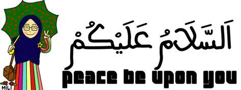 gambar animasi islam bisa bergerak