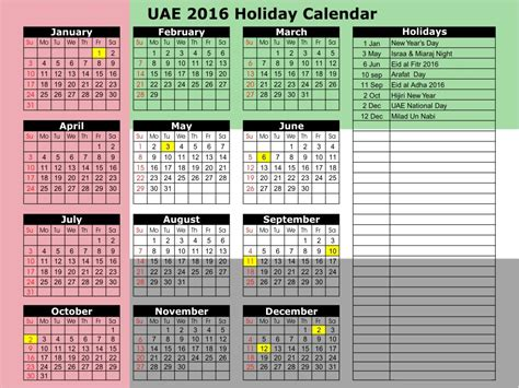 search results for january 2016 islamic holiday