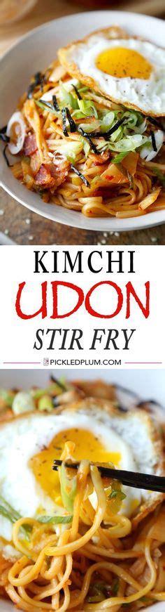 Korean Kimchi Spicy Pork Stir Fry 650g Non Halal 1000 images about korean recipes on korean recipes kimchi and rice cakes