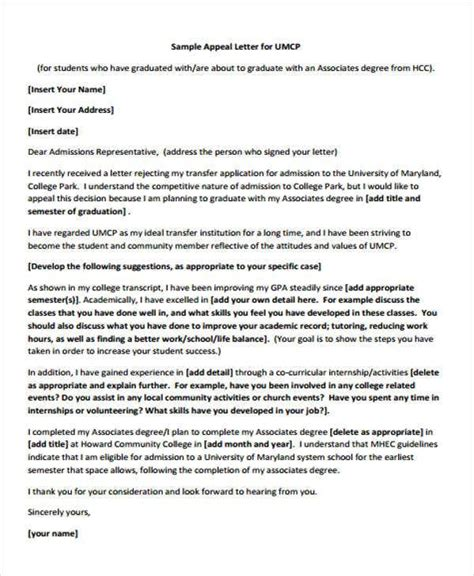 college denial letter interview rejection letter