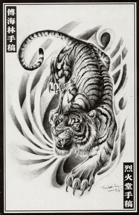 japanese tiger tattoo designs horiyoshi tiger drawing found on tattooschoolthailand