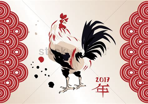 Chinese New Year Of The Rooster 2017 All The Memes You - chinese new year rooster painting 2017 vector image