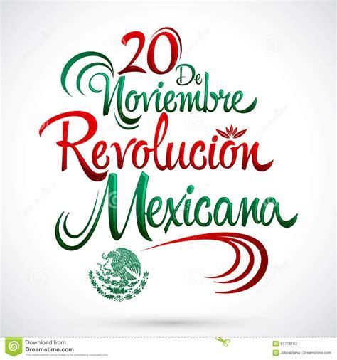 imagenes de la revolucion mexicana para invitaciones 20 de noviembre revolucion mexicana november 20 mexican